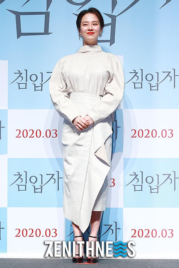 ▲ '침입자' 송지효 '색다른 연기 변신!' (사진=문찬희 기자)
